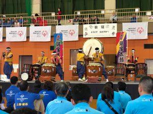 zuiho drum