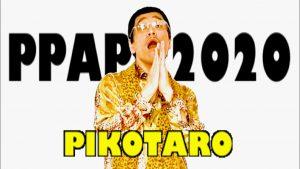 ppap2020
